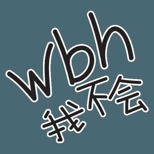 Wording Pack - Sticker 27