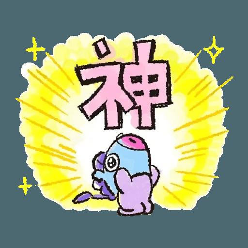 BT21(玩樂酷玩) - Sticker 16
