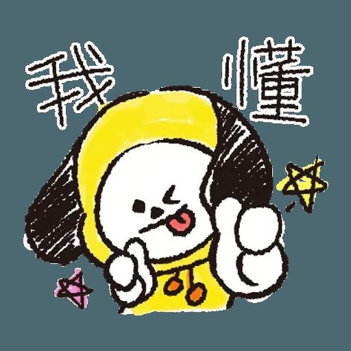 BT21(玩樂酷玩) - Sticker 5