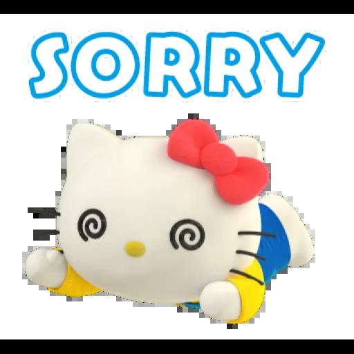 Hello Kitty - Sticker 21