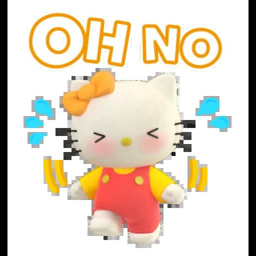 Hello Kitty - Sticker 10