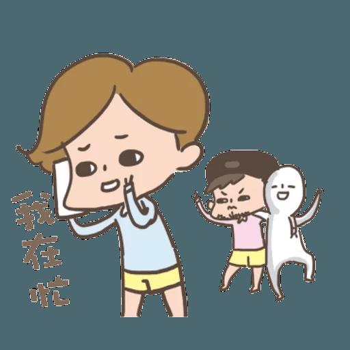 Jujumui3 - Sticker 8