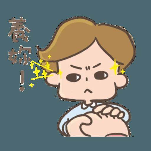 Jujumui3 - Sticker 26