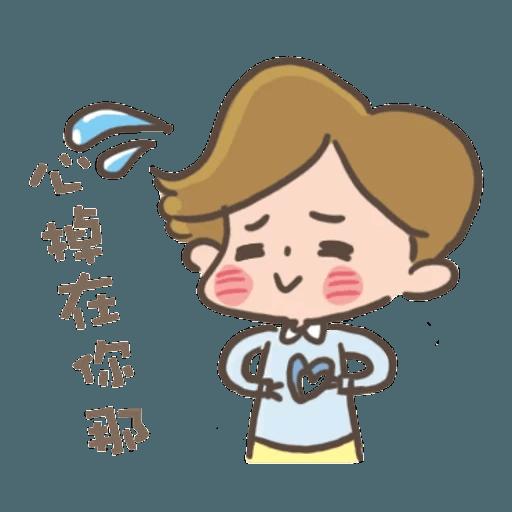Jujumui3 - Sticker 12