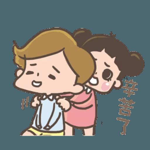 Jujumui3 - Sticker 23