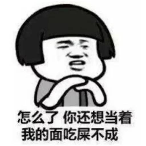 china - Sticker 6