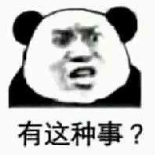 china - Sticker 3
