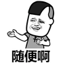 china - Tray Sticker