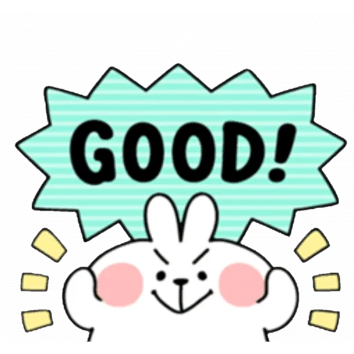 Spoiled rabbit kind word 2 - Sticker 14