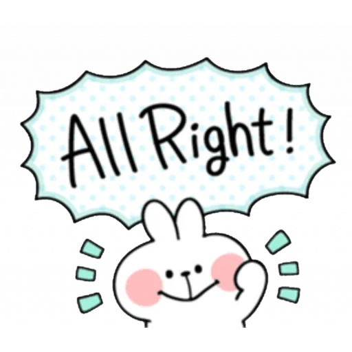 Spoiled rabbit kind word 2 - Sticker 19