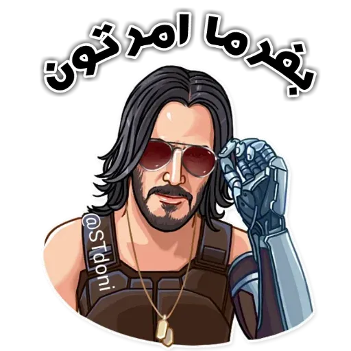 Str - Sticker 5