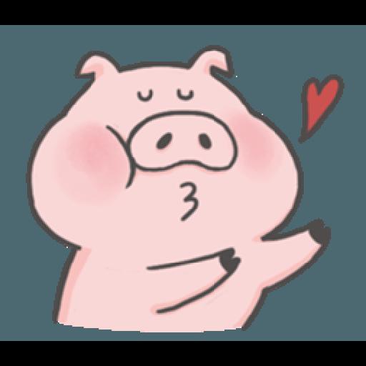 八戒是豬 - Tray Sticker