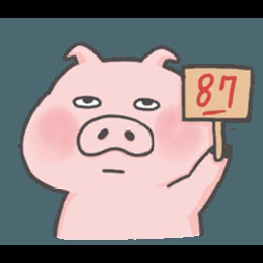 八戒是豬 - Sticker 24