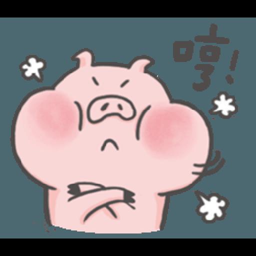 八戒是豬 - Sticker 12