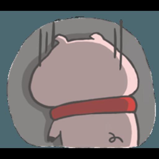 八戒是豬 - Sticker 20