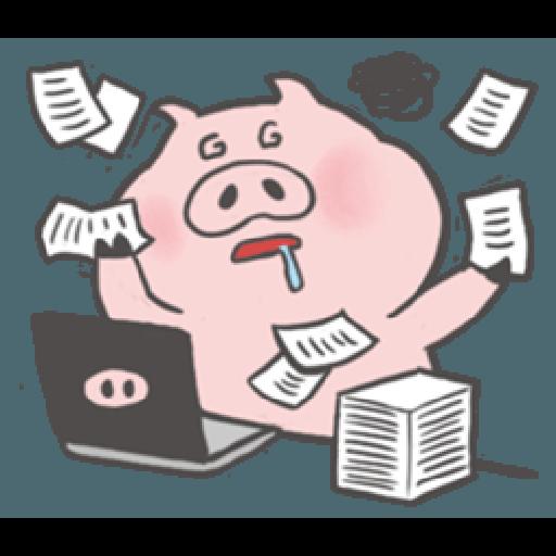 八戒是豬 - Sticker 10