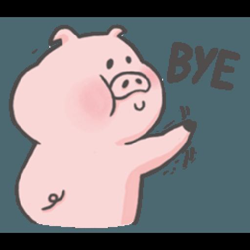 八戒是豬 - Sticker 17