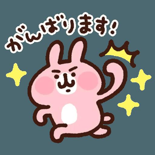 兔兔 - Sticker 30