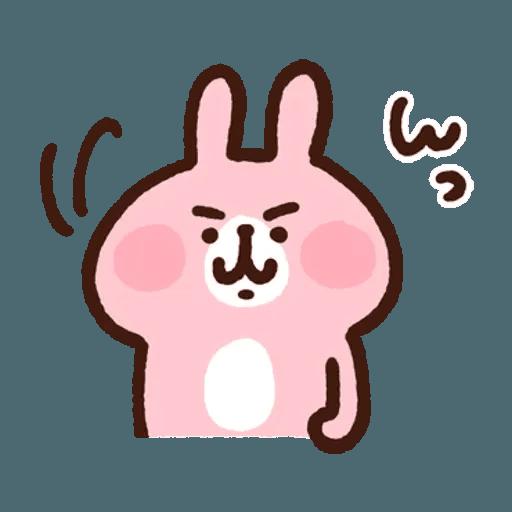 兔兔 - Sticker 9