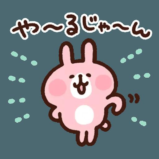 兔兔 - Sticker 6