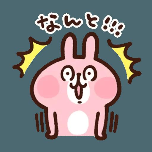 兔兔 - Sticker 18