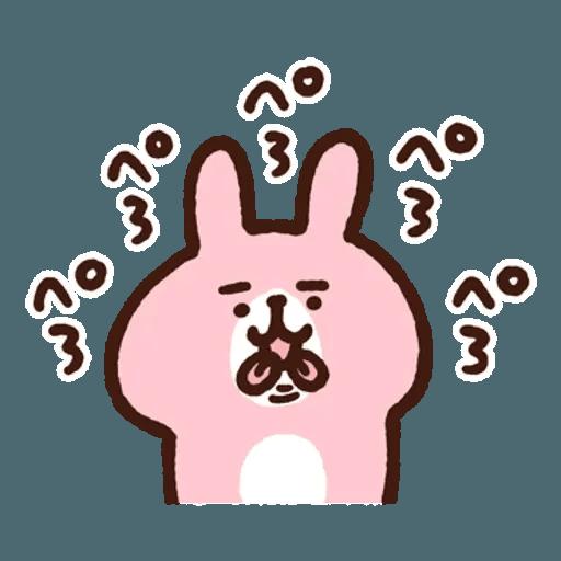 兔兔 - Sticker 25