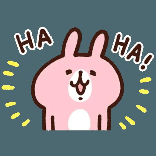 兔兔 - Sticker 14