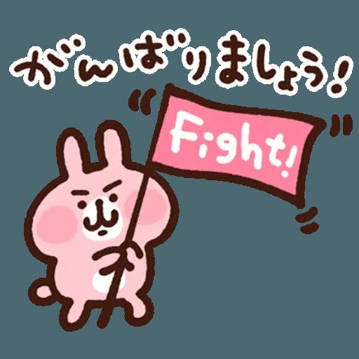 兔兔 - Sticker 29