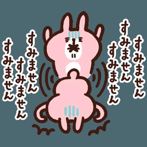 兔兔 - Sticker 15
