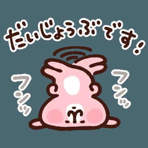兔兔 - Sticker 21