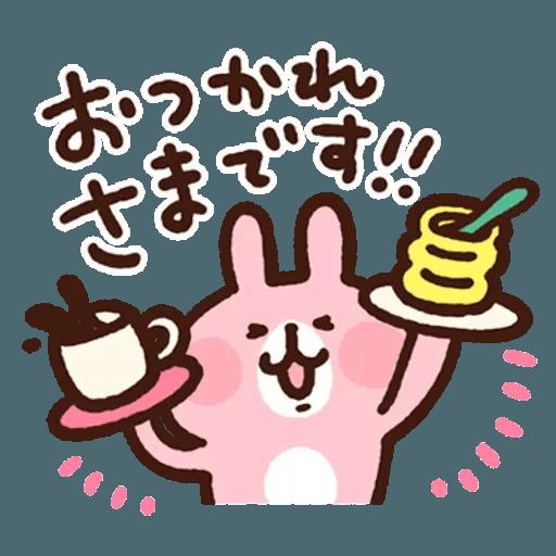 兔兔 - Sticker 5