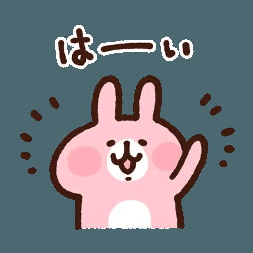 兔兔 - Sticker 2