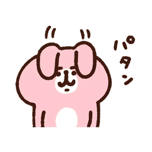 兔兔 - Sticker 22