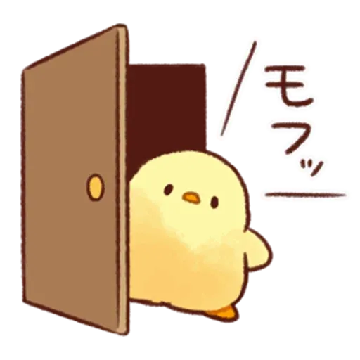 Soft and Cute Chick 2 - Sticker 5