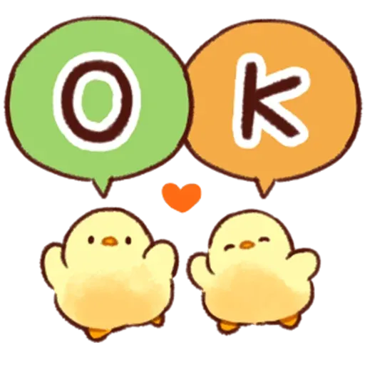 Soft and Cute Chick 2 - Sticker 11