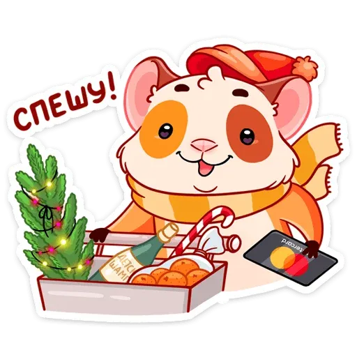 Twig 2 - Sticker 26