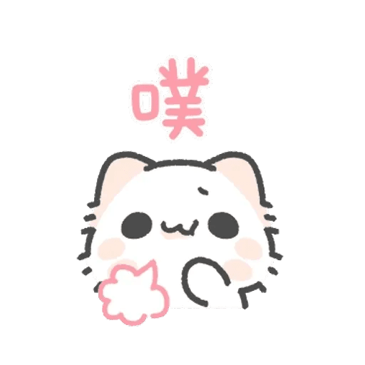 Catcatah - Sticker 2