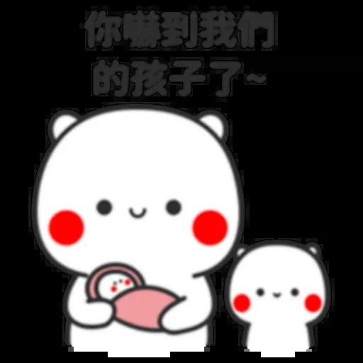 撩妹 - Sticker 29