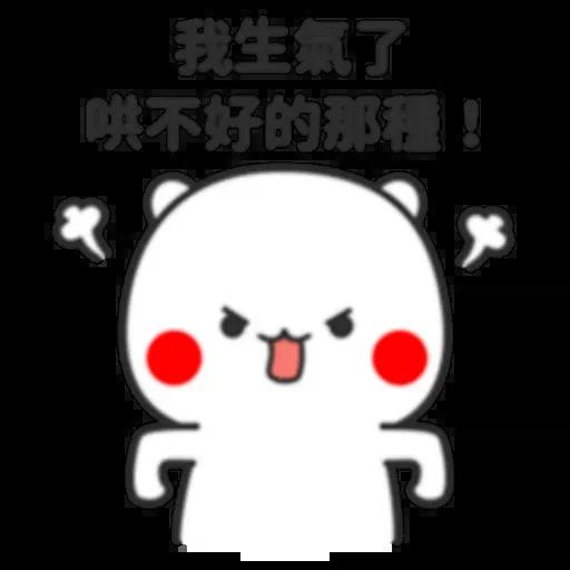 撩妹 - Sticker 25