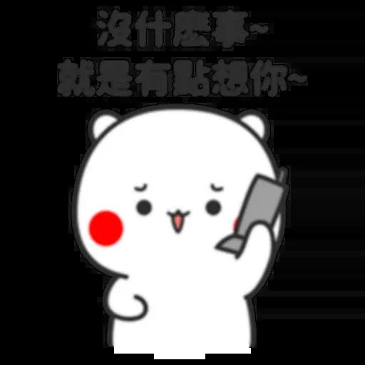 撩妹 - Sticker 16