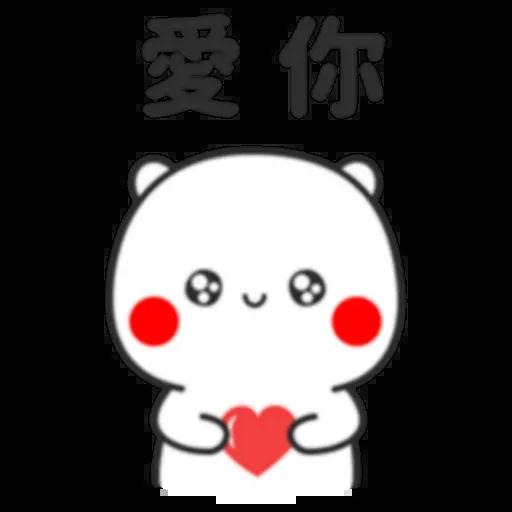 撩妹 - Sticker 28