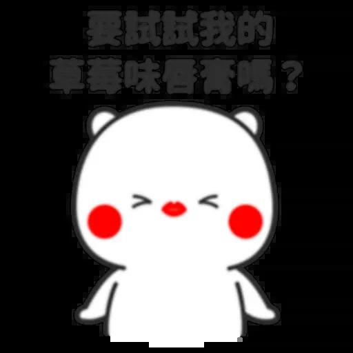 撩妹 - Sticker 15