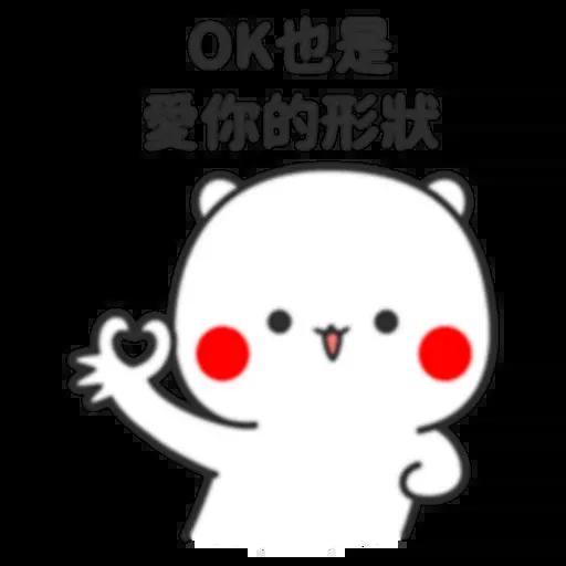 撩妹 - Sticker 19