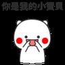 撩妹 - Tray Sticker