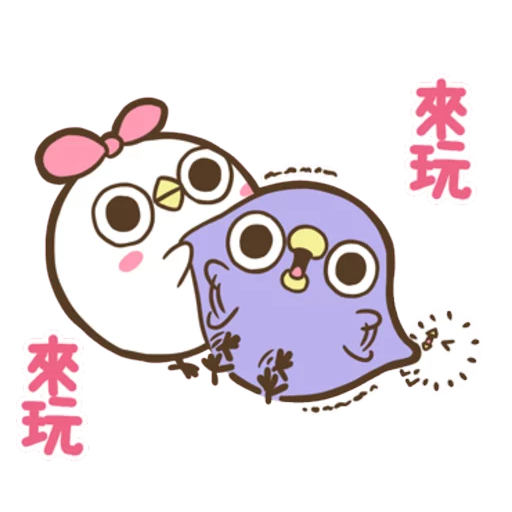 """懶得""""鳥""""你 (無骨雞用)(2) - Sticker 11"""