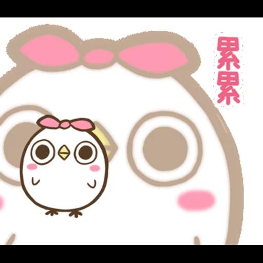 """懶得""""鳥""""你 (無骨雞用)(2) - Sticker 9"""