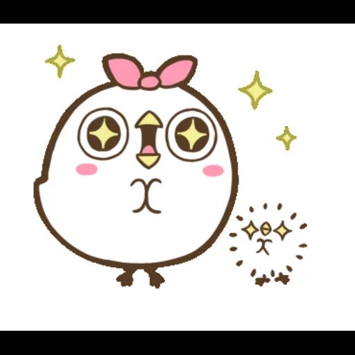 """懶得""""鳥""""你 (無骨雞用)(2) - Sticker 3"""