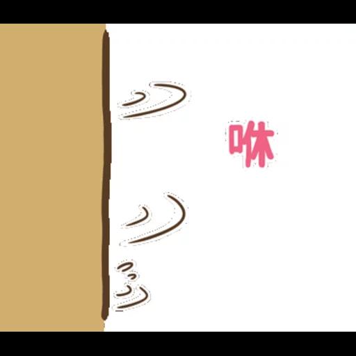 """懶得""""鳥""""你 (無骨雞用)(2) - Sticker 6"""