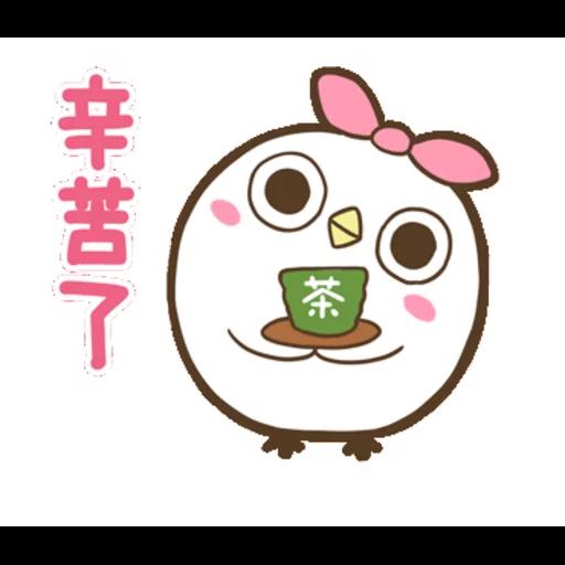 """懶得""""鳥""""你 (無骨雞用)(2) - Sticker 7"""