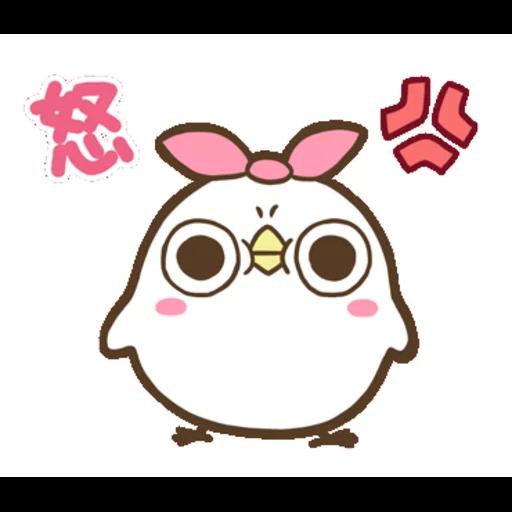"""懶得""""鳥""""你 (無骨雞用)(2) - Sticker 16"""